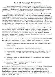 example of a compare contrast essay comparison essay example free comparative essay examples example of