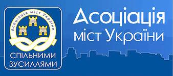 Відкритий лист Правління АМУ до Президента України - Галичина