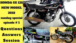 2018 honda motorcycle models. fine models honda cg 125 new model 2018 first look u0026 sunday special episode  1 on pk  bikes with honda motorcycle models 2