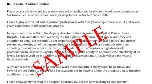 Resume Now Login Resume Sample Customer Service