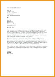 Cover Letter Example Internship Cover Barca Fontanacountryinn Com