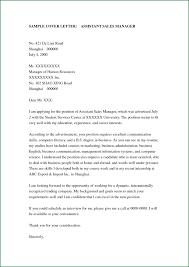 Sample Cover Letter Sales Manager Cv Cover Letter Sales Call Centre Sales Advisor Cover Letter