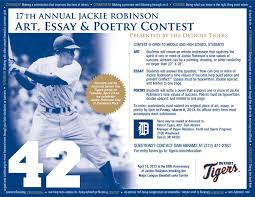 jan arise detroit inc inspire connect promote detroit jackie robinson tigers youth contest