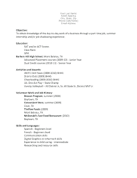 Part Time Job Cv Template Curriculum Vitae Example For High School Students Resume Template