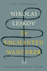 getting to the point arrows in book cover design by the cal optimist the enchanted wanderer by nikolai leskov design by peter mendelsund knopf march