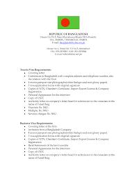 Ideas Of Sample Visitor Visa Letter Canada Epic Format Sample