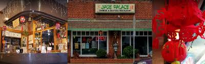 your favorite chinese food your favorite chinese food at jade palace restaurant