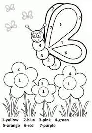 Spring Worksheets For Preschoolers Free Worksheets Library as well Best 25  April preschool ideas on Pinterest   Preschool flower furthermore 100 Spring Crafts and Kids Activities in addition  also  as well all about me worksheets for kids   Google Search   Art class ideas together with 172 best April art projects images on Pinterest   Farm animals in addition  together with  besides 23 best wind and kite theme images on Pinterest   Kites craft moreover . on spring crafts preschool worksheets