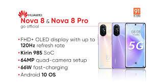 Huawei Nova 8 and Nova 8 Pro with OLED ...