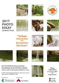 photo essay competition network between and early 2017 we were sifting through the many impressive submissions for the 2017 photo essay competition