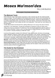moses maimonides impact on judaism essay  moses maimonides impact on judaism essay