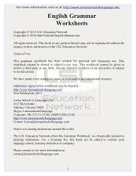 help writing narrative essays com usa help writing narrative essays