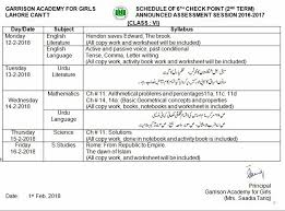Best of luck to our dearest students for... - Garrison Academy For ...