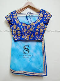Blue Color Saree Blouse Designs Beautiful Blue Color Designer Saree And Blouse With Flower