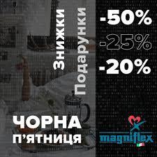 Magniflex - Kyiv, Ukraine - Mattress Store   Facebook