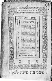 Midrash Wikipedia