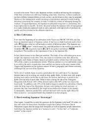 work ethic essay my work ethic essay