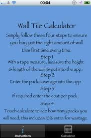 wall tile calculator app screenshot