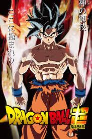 Goku Limit Breaker Light Poster Oc Limit Breaker Goku Poster Front Again Dbz