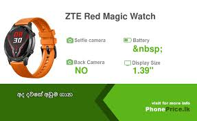 ZTE Red Magic Watch Price in Sri Lanka ...