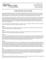 Beginner Resume Beginner Teacher Resume Samples Copy Resume Sample
