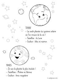 Plan Tes La Terre Et Mars Coloriage Sciences Gratuit Sur Webjunior