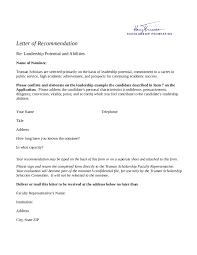 Writing A Good Reference Letter Samples Granitestateartsmarket Com