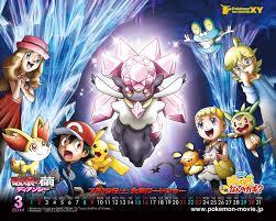 Diancie Pokemon Hd Fondos de pantalla Película Pokemon 3: la Película  Imágenes por Dee Dee   Imágenes españoles imágenes