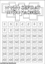 Sefira Chart 2018 Torah Tots The Site For Jewish Children Passover