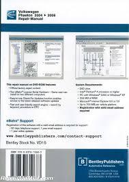 volkswagen phaeton 2004 2005 2006 repair manual on dvd rom vd15 volkswagen phaeton 2004 2005 2006 repair manual on
