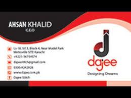 Business Card Design In Coreldraw Youtube