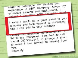 image titled write a cover letter step 11 what to write on a covering letter