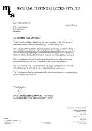 Senior Directors Reference Letter