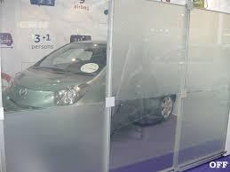 smart glass switchable glass liquid crystals electrochromic glass glass portal glazette com