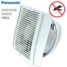 wall exhaust fan bathroom cosy bathroom wall fan and exhaust 8 inch silent extractor pertaining to wall exhaust fan