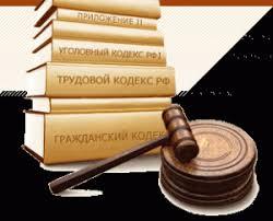 Отчёт по преддипломной практике в адвокатском кабинете СКАЧАТЬ  Дневник отчет помощника адвоката