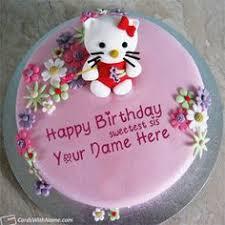 Birthday Cake Edit Name For Sister