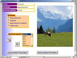 Практические задания для работы с базами данных access Учебно  Третья часть приложения которые можно использовать в качестве практических или контрольных работ или как задания для самостоятельного изучения