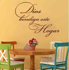 Spanish Christian Quotes Best of God Bless This Home Spanish Quote Wall Sticker Living Room Bedroom