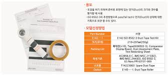 Samwon Instruments Iso 8502 3 Dust Tape Test Kit E142