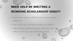 help essay scholarship scholarship essay custom scholarship essays writing service