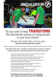 become an artisan teacher hands on learning hol recruitment ad 2016