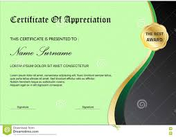 green certificate diploma award template simple design stock  green certificate diploma award template simple design