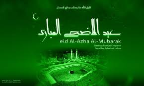 Free Download Eid Ul Adha Mubarak ...