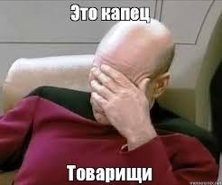 Он мог стать сотрудником СНБО как эксперт по России, - журналист об убитом Вороненкове - Цензор.НЕТ 4585