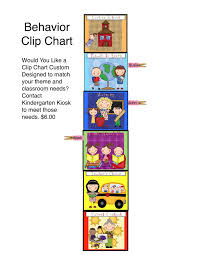 Clip Art For Behavior Kindergarten Clip Art Behavior Chart