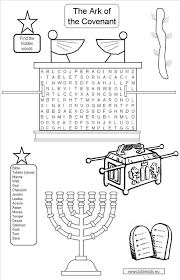 teaching kids about the ark of the covenant - Google Search ...