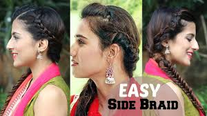 Indian Hair Style 5 minute easy side braided indian hairstyle fishtail braid 3182 by wearticles.com