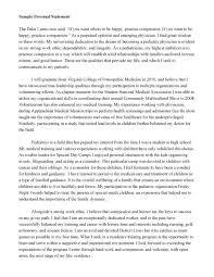 Nursing Personal Statement Sample Essays | Textpoems.org