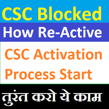 how to activate csc id that csc was